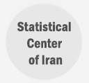Statistical Center of Iran